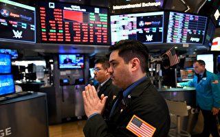 疫情和拜登因素冲击 美股与油价同步重挫