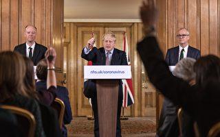 疫情期间英国政府海内外帮助国民