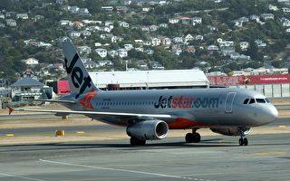 捷星航空以超低票价重返新西兰