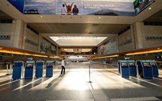 中共军官瞒身份窃密 洛杉矶机场被捕
