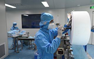 四川一口罩廠以690萬元買入一台生產熔噴布的機器,機器至今無法生產出一片合格的熔噴布,圖為資料圖。(Photo by WANG ZHAO/AFP via Getty Images)