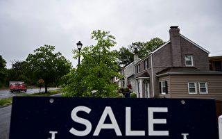 大华府地区房屋销售额下滑 房价仍然居高