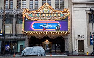 本周五电影院可重开 加州指南怎规定?