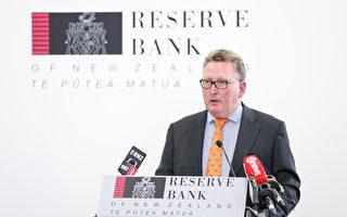 新西蘭央行縮減債券購買活動 震驚債券市場