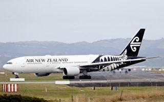 新西蘭航空重啟往返日本航線