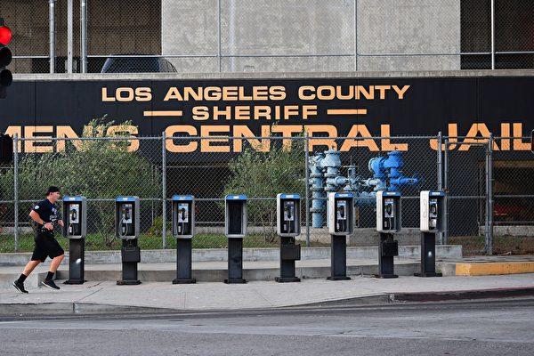 加州监狱防疫也放松 零保释金政策终止