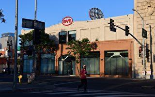 中國電動車商比亞迪洛杉磯工廠7員工染疫