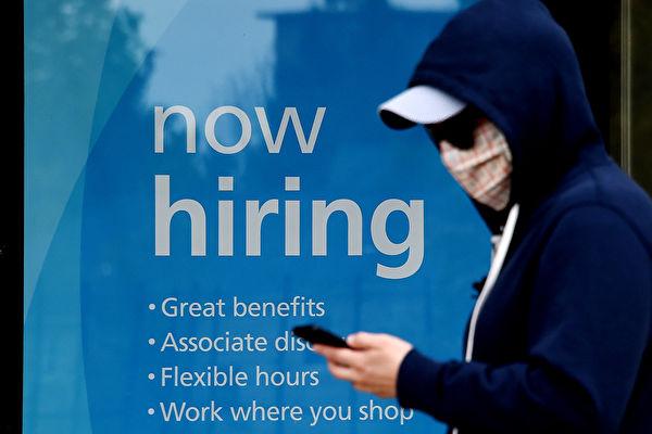 美上周初领失业金人数达130万 加州居首
