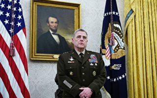 美最高将领:面对挑衅 美军要阻止世界大战