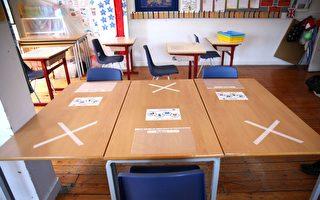 英國政府採取安全措施 保障中小學重新開學
