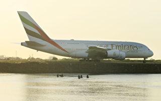 阿聯酋航空重啟往返迪拜航線