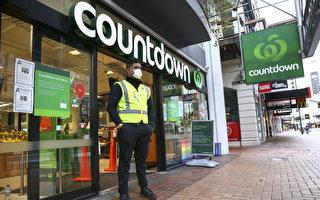 Countdown 員工將獲得公司股份