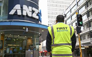 澳新銀行(ANZ)面臨的兩項訴訟