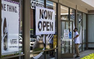 美国初领失业金人数连续9周回落