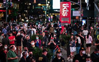 【纽约疫情6.15】第三阶段开放25人以下聚会