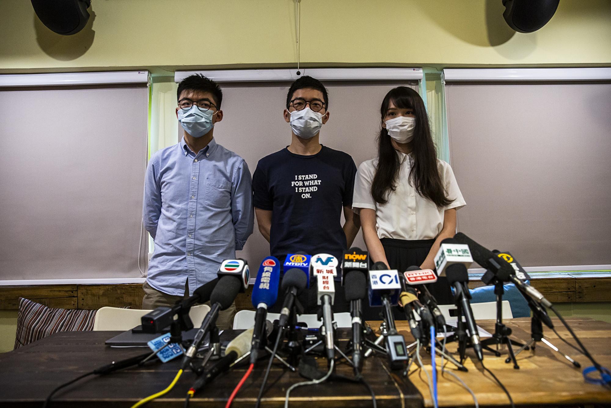 香港眾志等組織解散「化整為零 繼續抗爭」