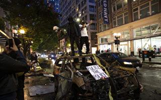 西雅图激进人士占领警局宣布自治 川普喊话