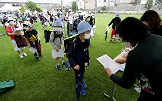 組圖:東京新增28例確診 疫情呈上升趨勢