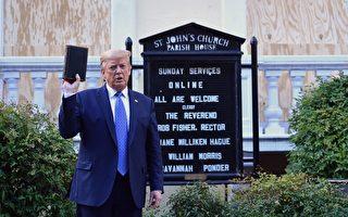 川普手握聖經 誓言結束騷亂