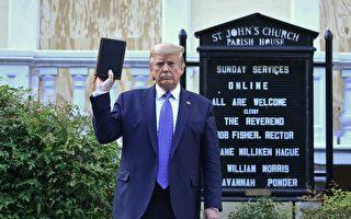 川普突率眾走到教堂 持聖經喊話 震驚媒體