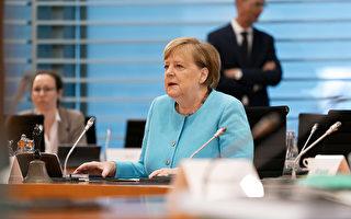 疫情衝擊嚴重 德國出台空前振興經濟方案