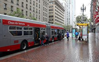 舊金山交通局:Muni未來2年內不會漲價
