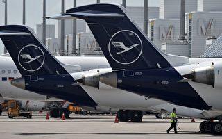 【德国疫情6.13】慕尼黑机场下周复航60城