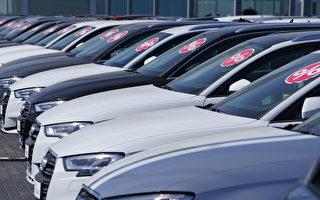 【德國疫情6.7】 5月份汽車市場持續低迷