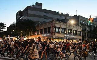 抗议逐渐趋于平静 纽约市长提前解除宵禁令