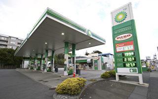能源业持续低迷 BP宣布全球裁员1万人