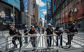 """""""停止向警察拨款"""" 美两党高层一致反对"""