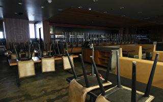 周五起旧金山允许餐馆提供户外就餐