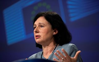 歐盟直指責中俄 疫情期間散播假信息