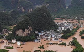 中共紅會向3省捐贈款物 人均2分錢 網友嘲諷