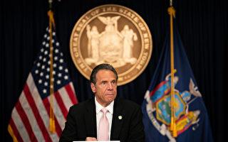 纽约等三州对疫情热点州旅客实施14天隔离