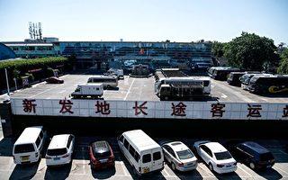 张林:北京新发地大规模检测30%呈阳性!