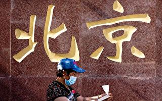 北京已有229萬人進行核酸檢測