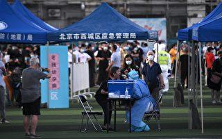组图:中国疫情再起 北京多个小区封闭
