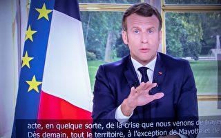馬克龍加快解封 法國將吸取「所有教訓」