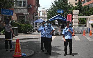 陈思敏:北京如临大敌 确诊数掩盖不住严峻疫情