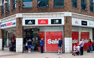 解禁計劃提前 愛爾蘭零售業生意火爆