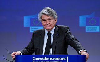 歐盟注資發展火箭新技術 加速探索太空