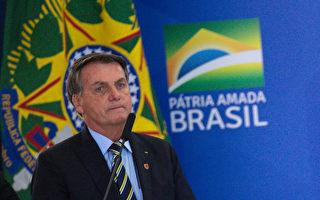 【最新疫情7.7】巴西总统染疫
