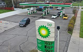英国石油裁员1万人 积极开发可再生能源