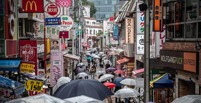 解除 東京 移動 制限