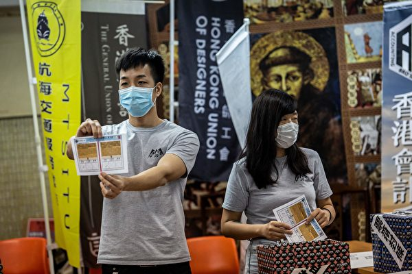 【网海拾贝】港版国安法何不正名香港维稳法?