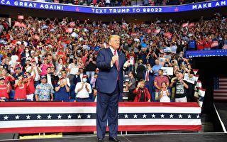 何清漣:2020大選主題激變 美國處於十字路口