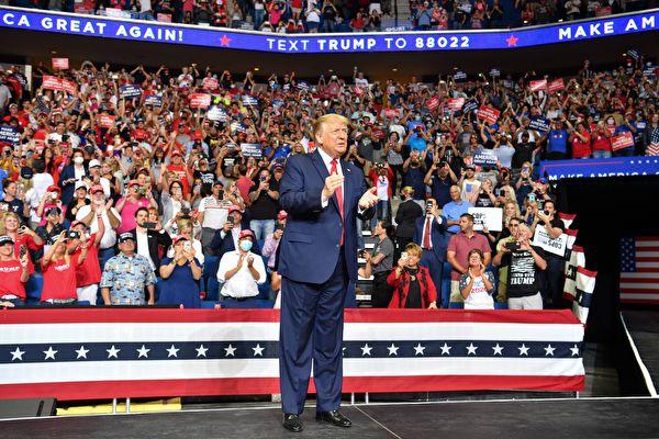何清涟:2020大选主题激变 美国处于十字路口