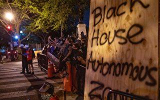 示威者在白宮旁建「黑宮自治區」 川普回應