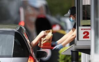 英国疫情缓解  一些连锁经营餐饮店陆续开业